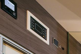 Dicar Cocoon Digitaal controle paneel verwarming Truma CP